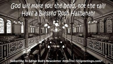 Rosh-Hashanah-cblog